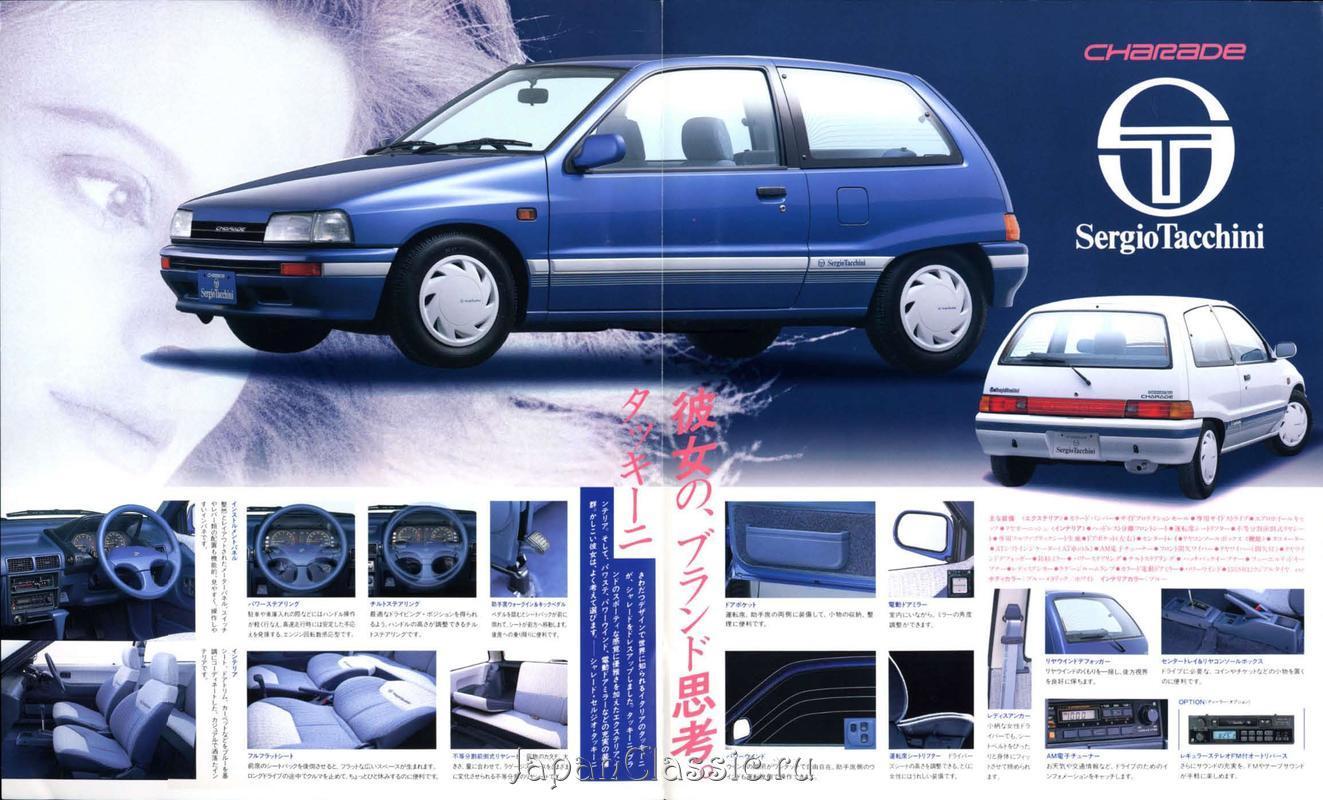 Daihatsu Charade 1987 Sergio Tacchini G100 G102 Japanclassic