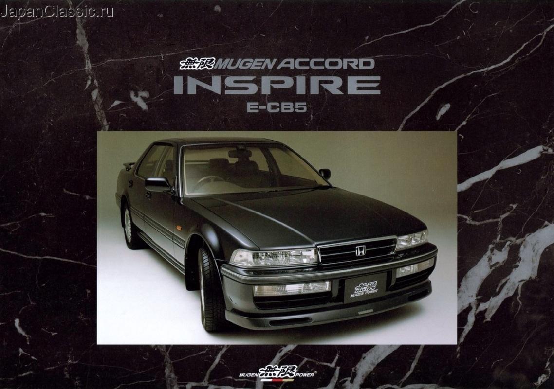 honda accord inspire 1992 mugen cb5   japanclassic