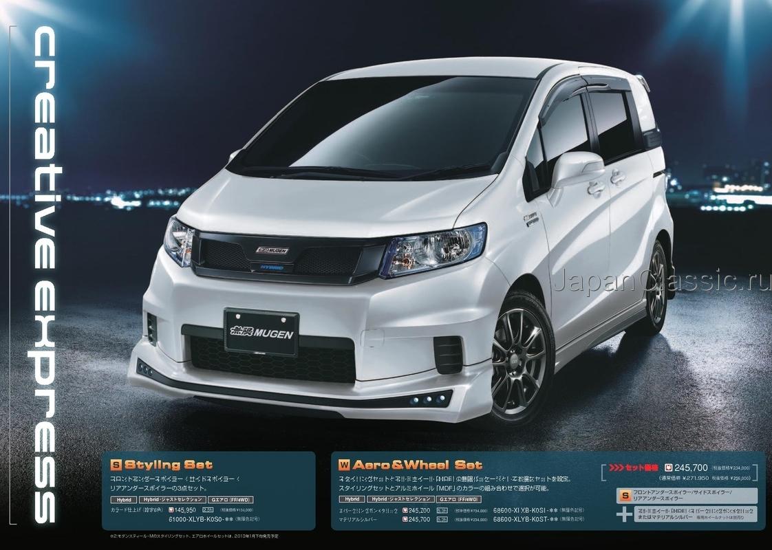 Honda Freed 2012 Spike Mugen Gb Japanclassic