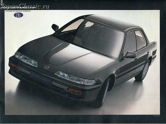 Honda Integra 1990 DA,DB - JapanClassic