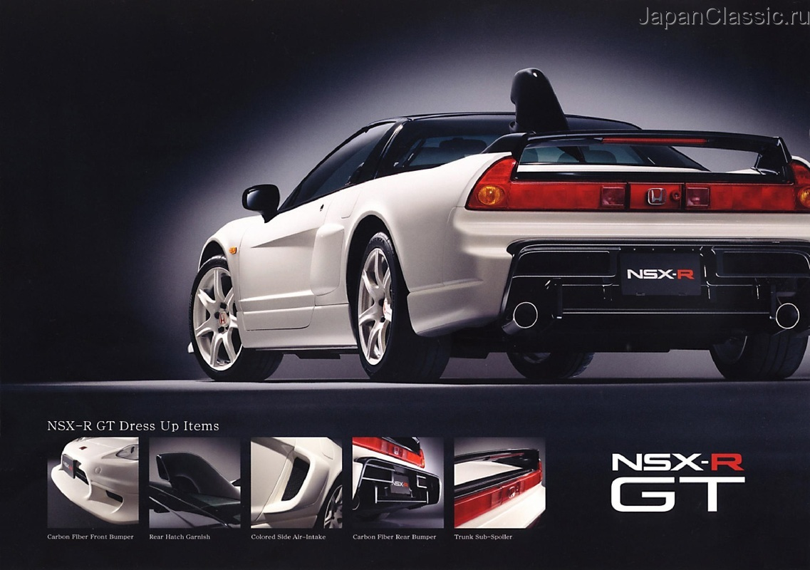 Toyota Celica Trd Sports M >> Honda Nsx 2005 R GT NA - JapanClassic