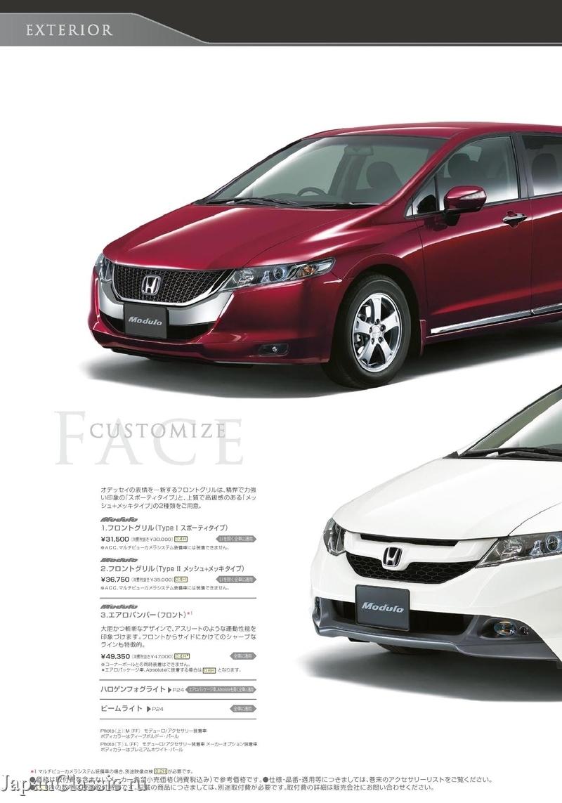 Honda Odyssey 2010 ACCESSORY RB3 - JapanClassic