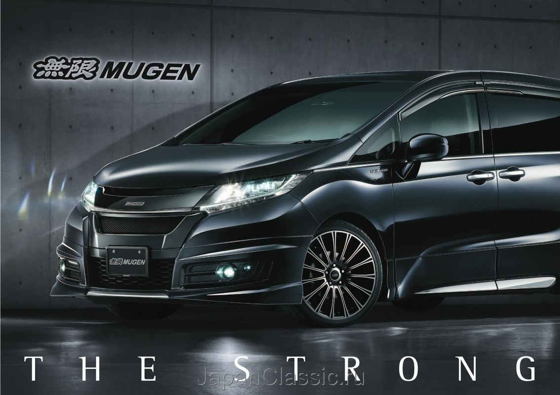 Honda Odyssey 2013 MUGEN RC1 - JapanClassic