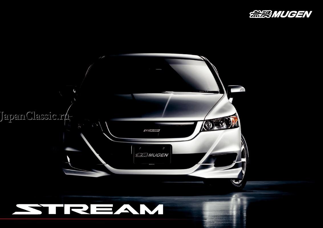 Honda Stream 2012 Mugen Rn6 Japanclassic