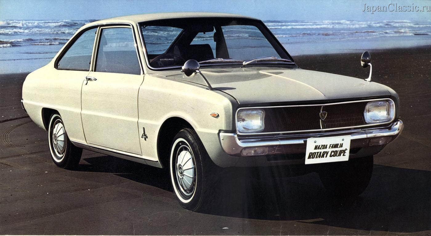 Mazda Familia 1968 Rotary R100 Japanclassic