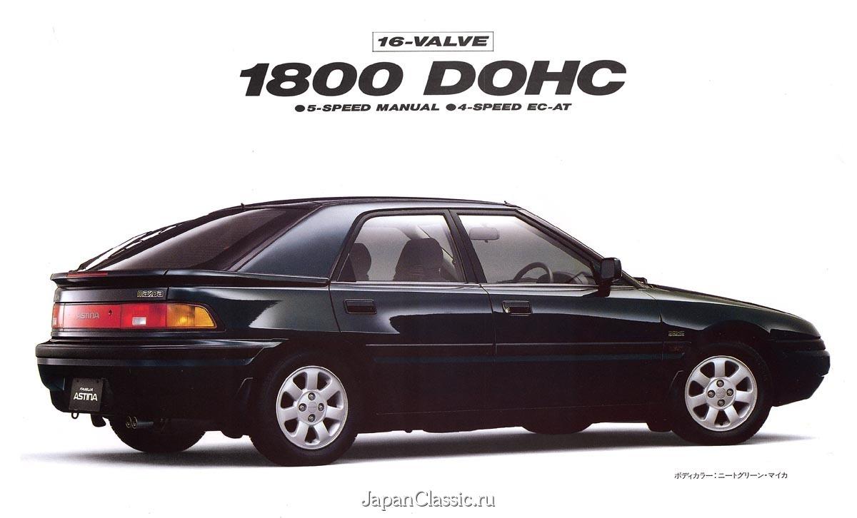 Mazda Familia 1989 ASTINA BF - JapanClassic