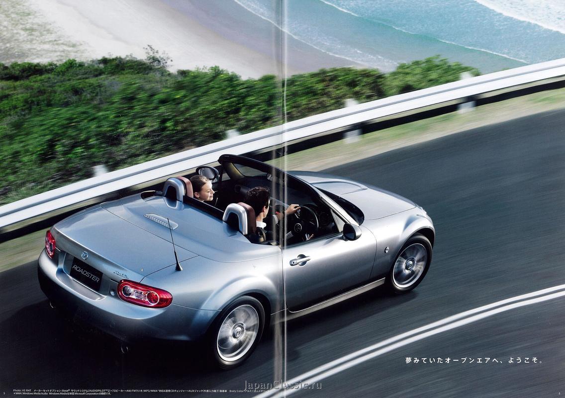 Mazda Roadster 2009 NC - JapanClassic