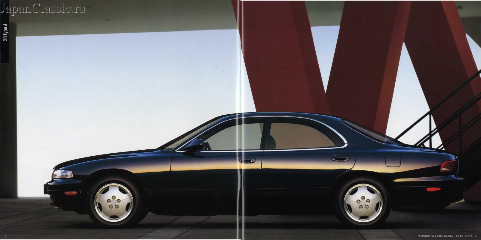 Mazda sentia 1993 hd japanclassic