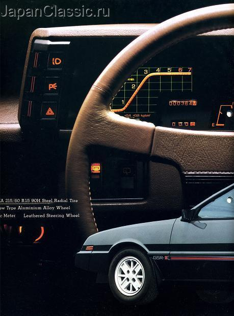 mitsubishi starion brochure with 197 Mitsubishi Starion 1982 I on 1982 2Cmitsubishi further Colt besides Toyota Corolla 1982 Van E70 additionally Sujet CULTURE Quand Les Japonaises Devoilent Leur Anatomie furthermore 1982 2Cmitsubishi.