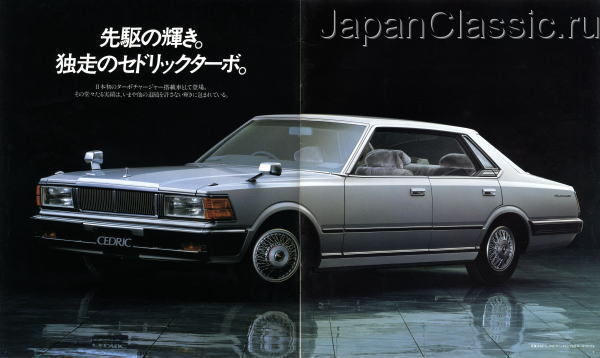 Nissan Cedric 1980 430 Japanclassic