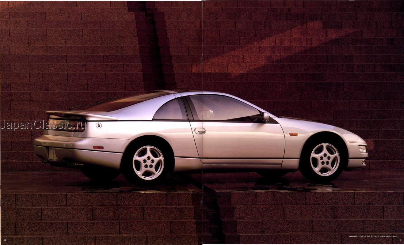 Nissan Fairlady Z 1992 Z32 Japanclassic