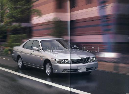 Nissan Laurel 1997 C35 01 - JapanClassic: http://www.en.japanclassic.ru/booklets/77-nissan-laurel-1997-c35-01.html