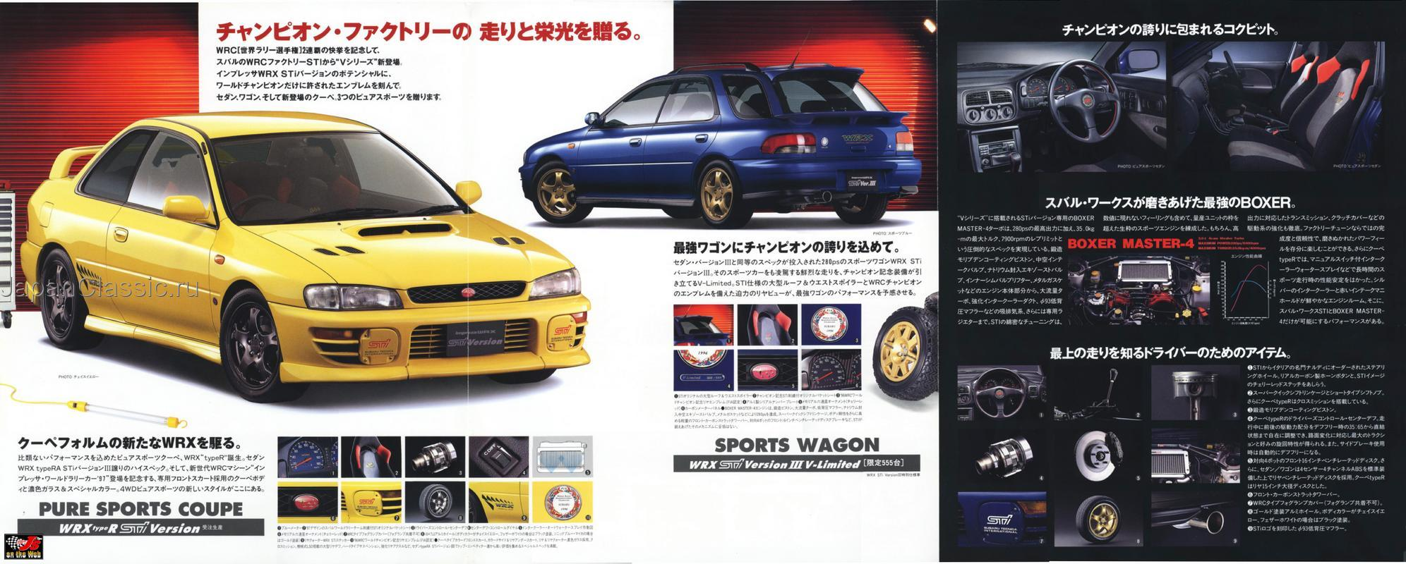 Subaru Impreza gcgf 1997 WRX-STI-VERSION3-V-LIMITED GC,GF ...