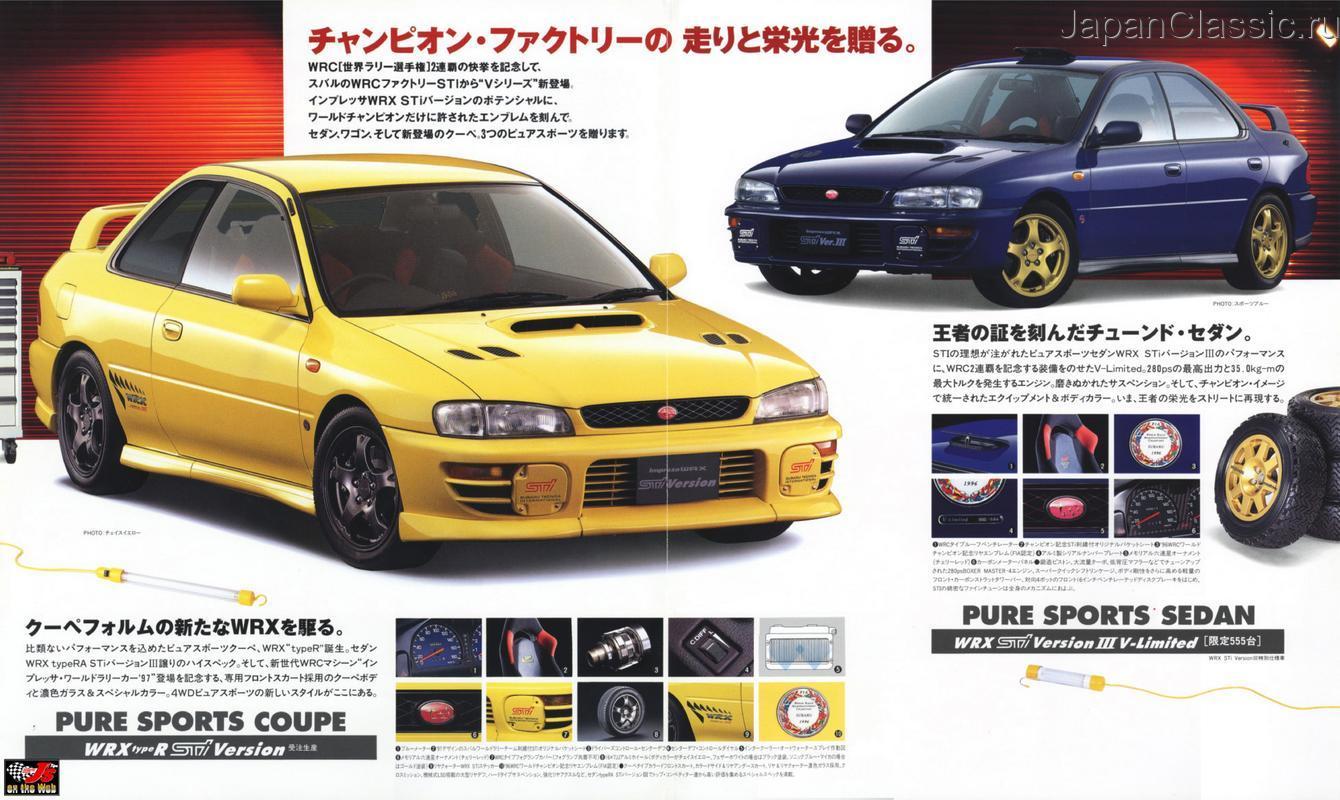 Subaru Impreza Gcgf 1997 Wrx Sti Version3 V Limited Gc Gf
