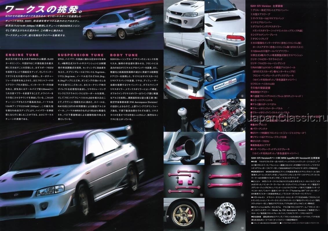 Subaru Impreza Gcgf 2000 S201 Stiversion Gc Gf Japanclassic