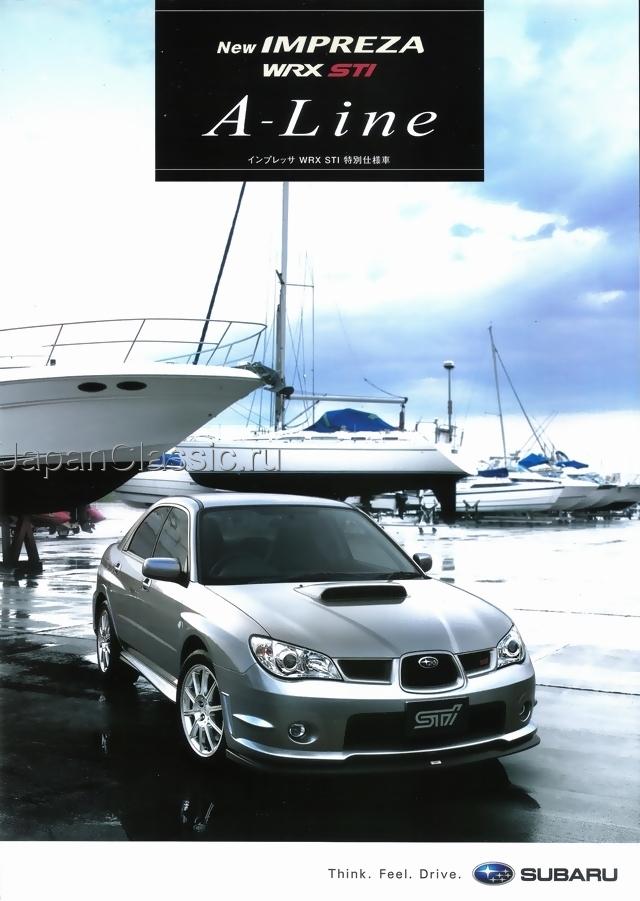 Subaru Wrx Sti Impreza 2017 >> Subaru Impreza gdgg 2006 WRX-STI-A-LINE GD,GG - JapanClassic