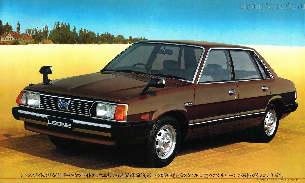 Subaru Leone Ab 1979 Sedan Ab Japanclassic