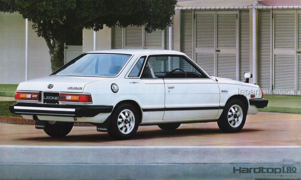 Subaru Leone Ab 1980 Sedan Hardtop Ab Japanclassic