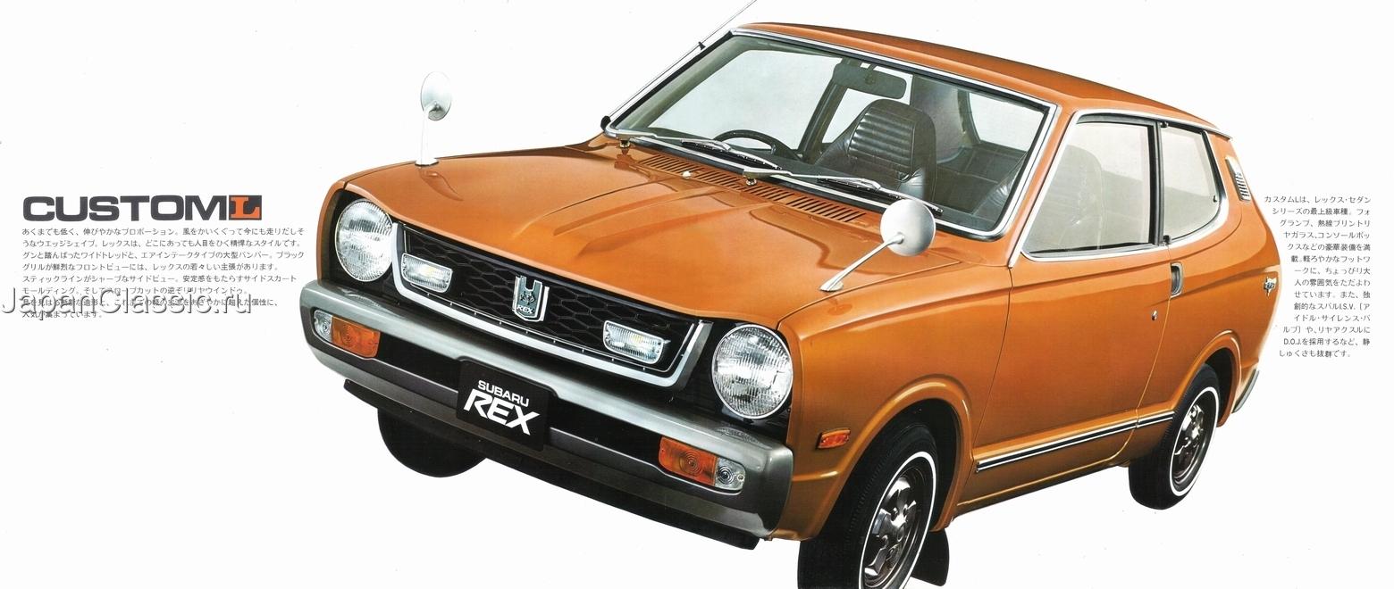Subaru Rex 1972 K21 - JapanClassic