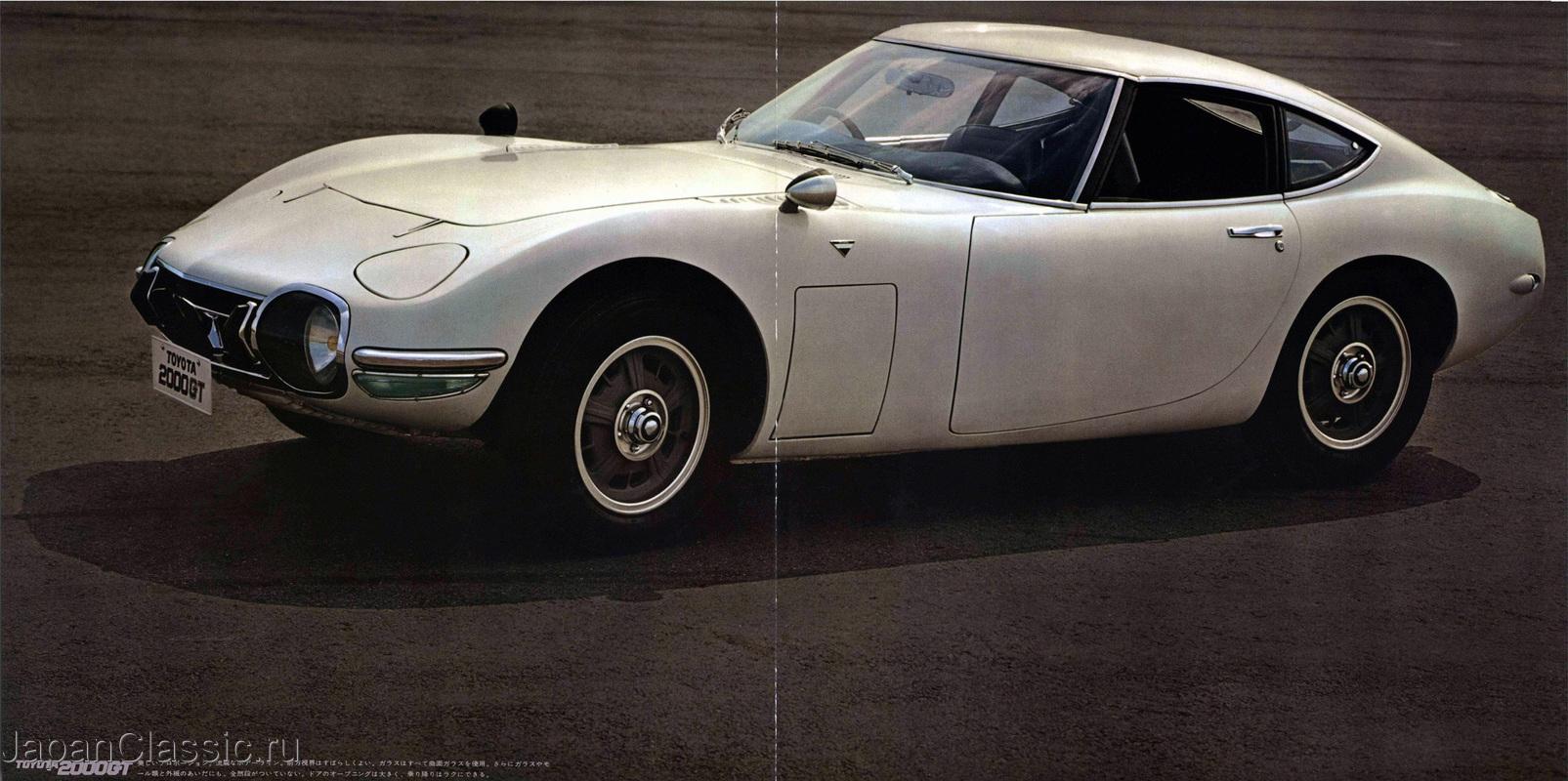 Toyota 2000gt 1967 I Japanclassic