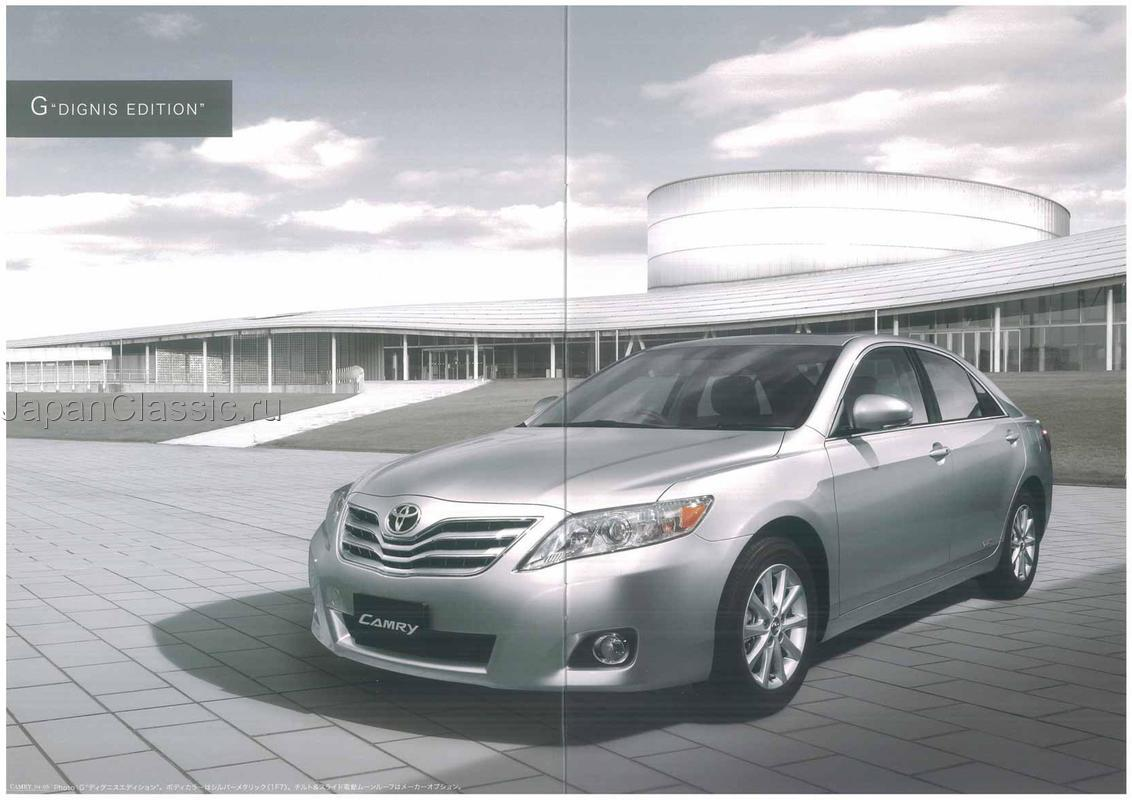 toyota camry 2006 brochure toyota camry toyota and jdm on pinterest 2012 toyota camry brochure. Black Bedroom Furniture Sets. Home Design Ideas