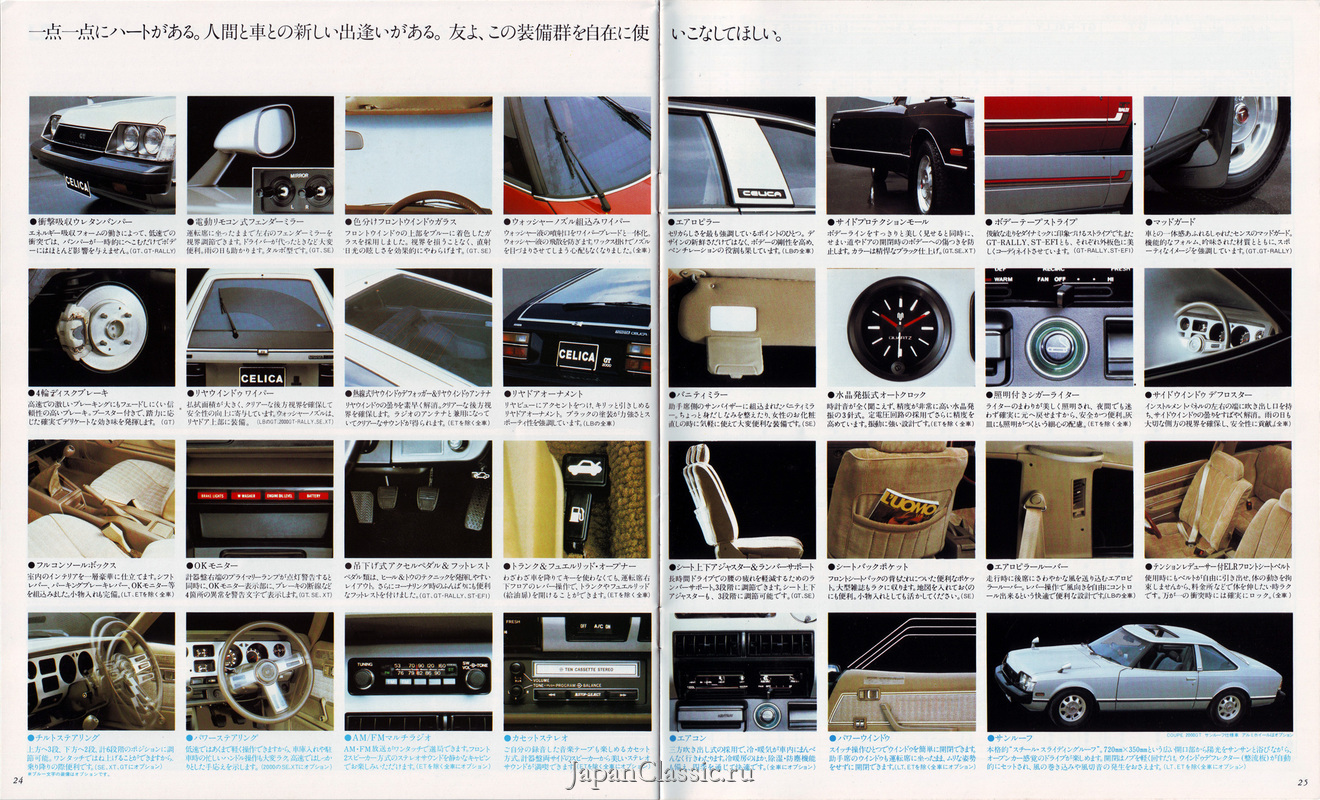 85 Toyota Celica 1977 A40 A50 02 likewise 1994 Toyota 4Runner Overview C4065 in addition File Toyota Tercel wagon   07 28 2011 front 1 likewise 2003 Celica gts additionally Toyota Supra Mk4 Relembre A Historia Do Modelo Mais Veloz E Furioso Da Marca. on toyota celica 2002