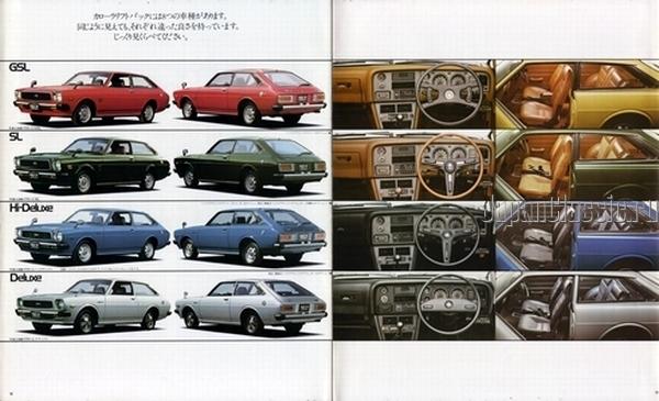93 Toyota Corolla 1974 Liftback E30on 1992 Toyota Corolla