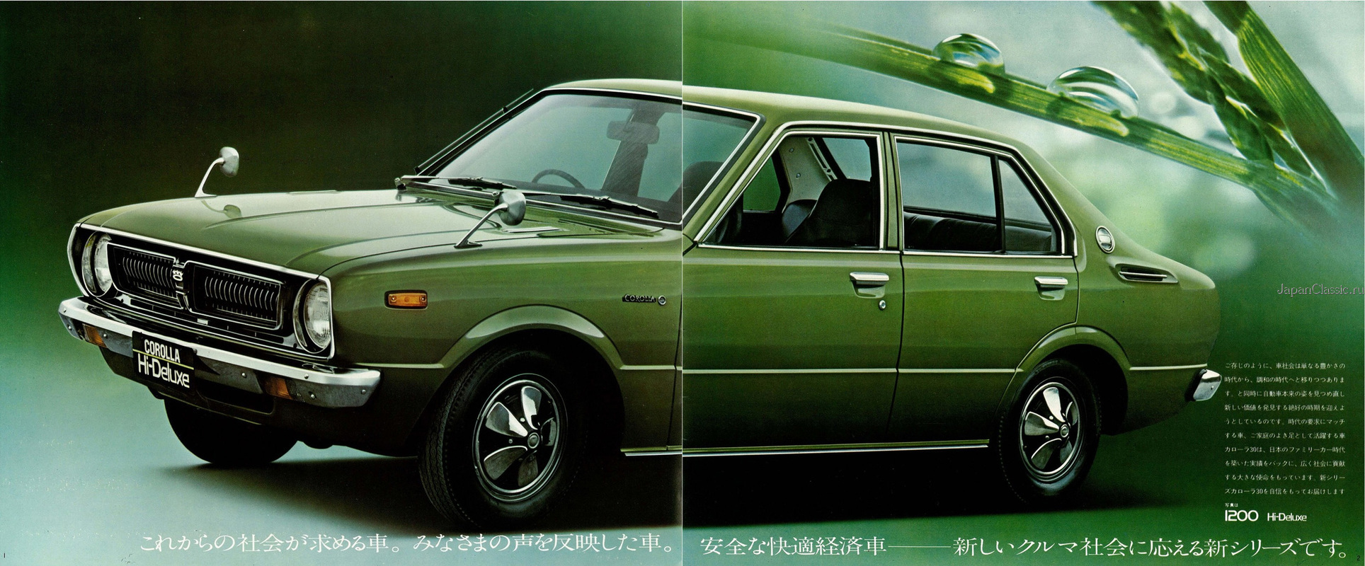 toyota corolla 1974 sedan e30 japanclassic. Black Bedroom Furniture Sets. Home Design Ideas