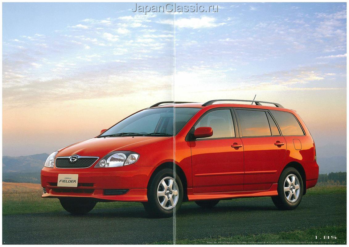 Toyota Corolla fielder 2001 NZE121,ZZE122 - JapanClassic
