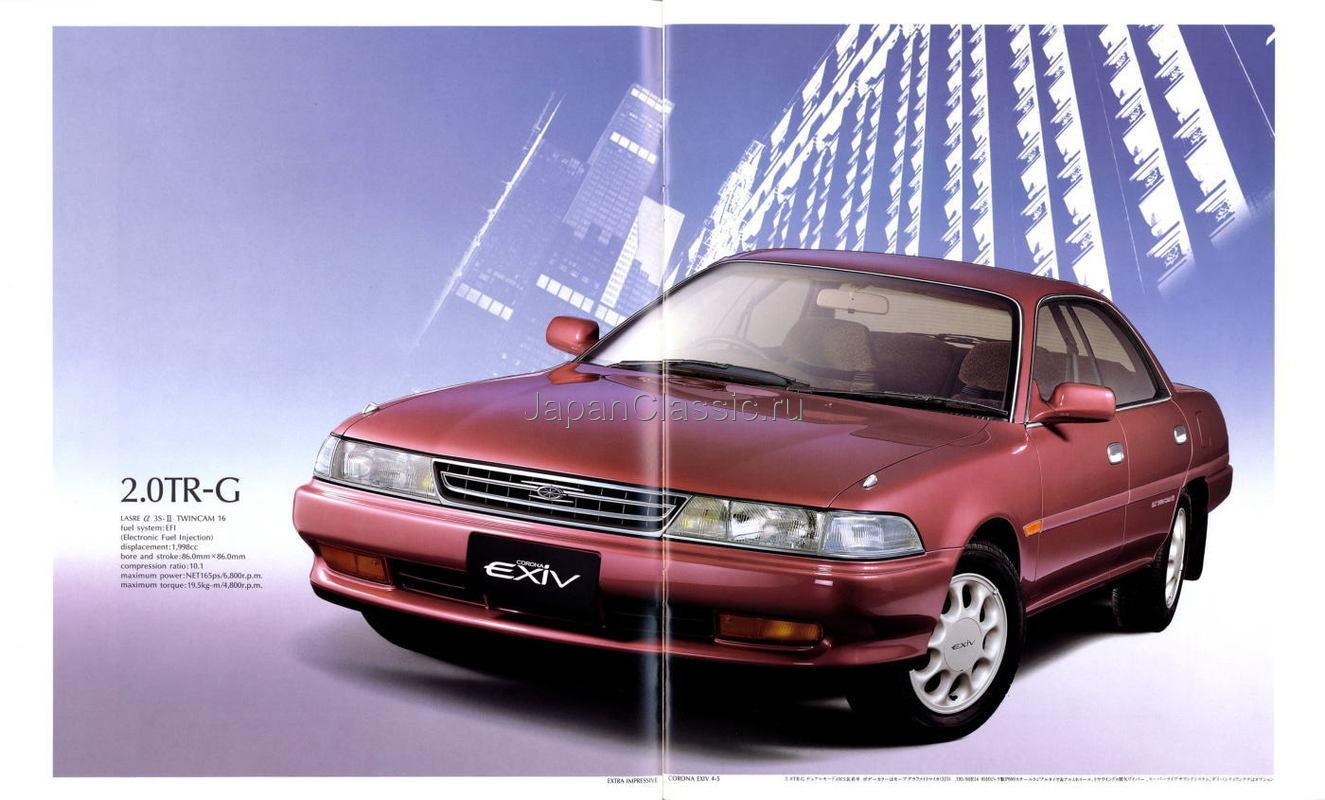 Toyota vista купить запчасти
