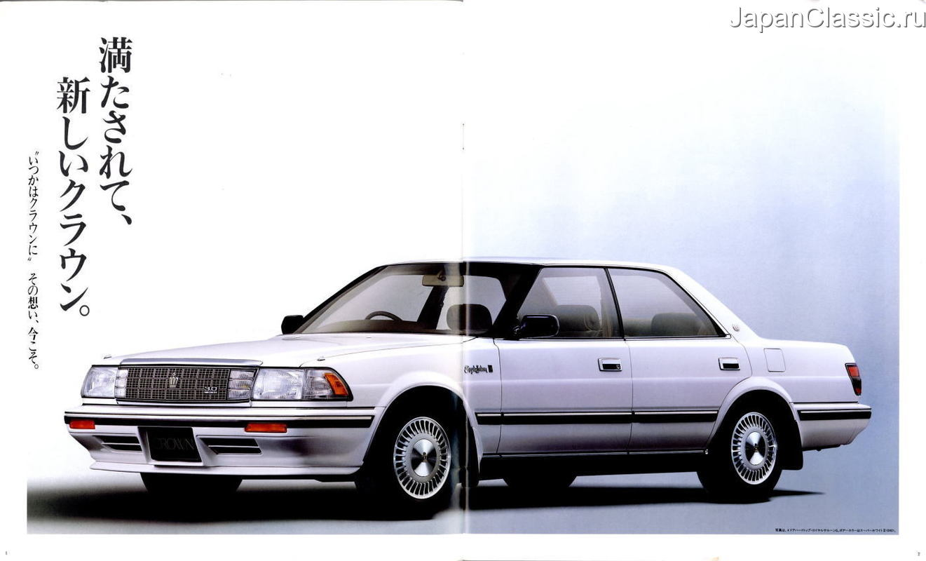 Toyota Crown 1988 S130 Japanclassic