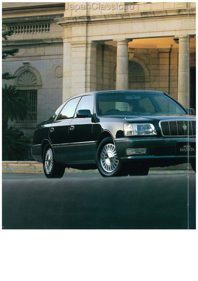 Kekurangan Toyota Crown 1998 Perbandingan Harga