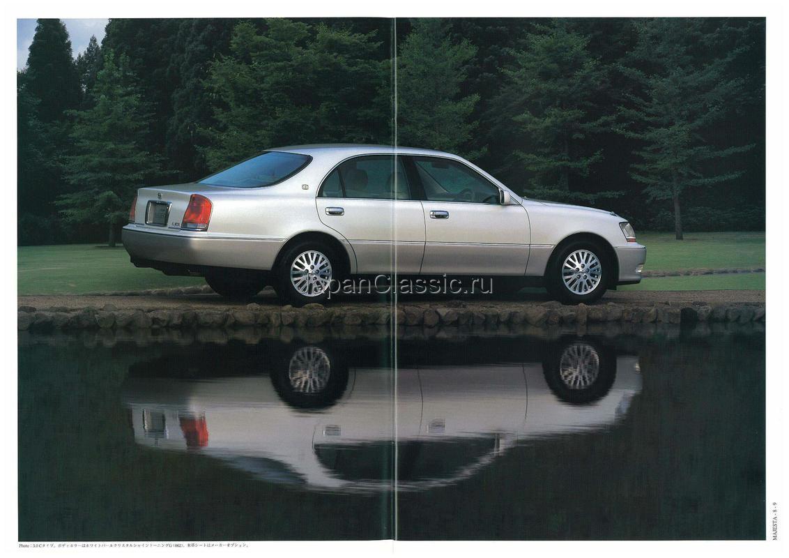 Toyota Crown 2000 MAJESTA JZS177,UZS171 01 - JapanClassic
