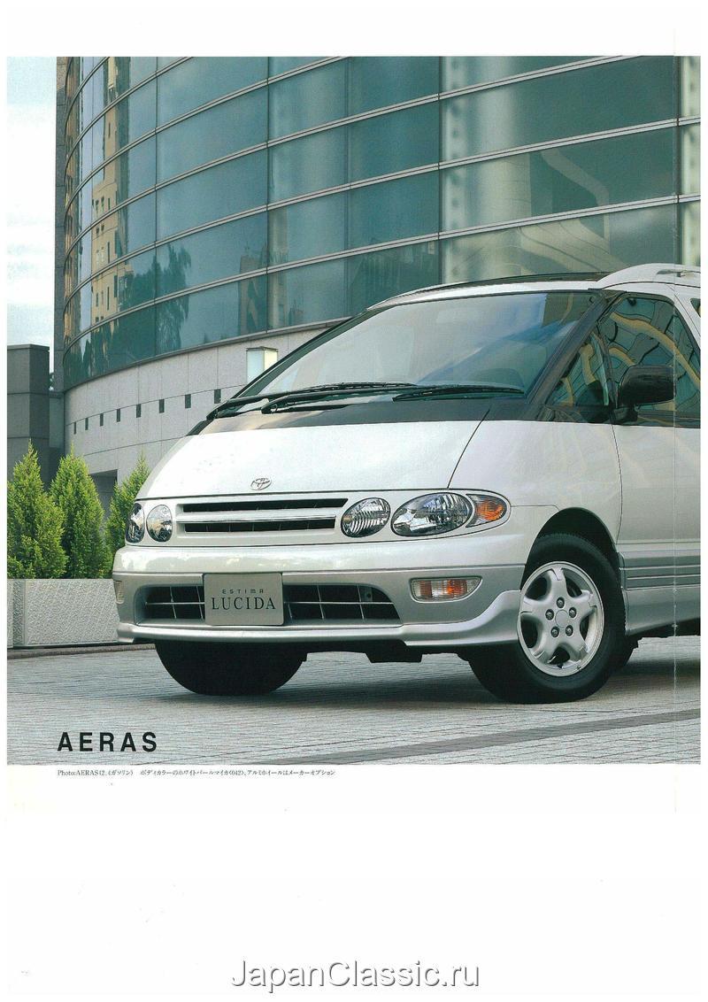 Toyota estima 1998 lucida cxr10 tcr10