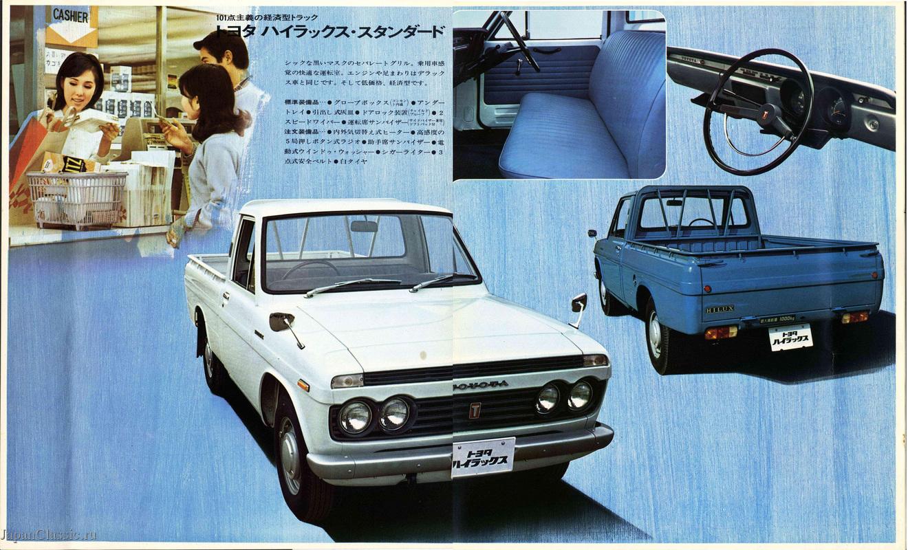 Toyota Hilux pickup 1968 N10 - JapanClassic