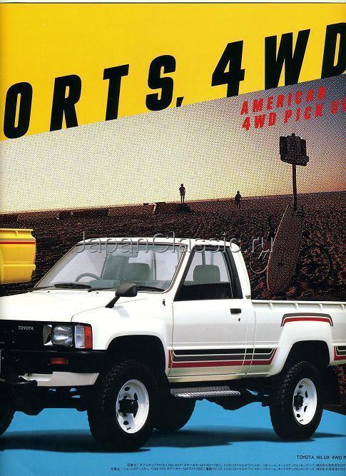 Toyota Hilux surf 60 #11