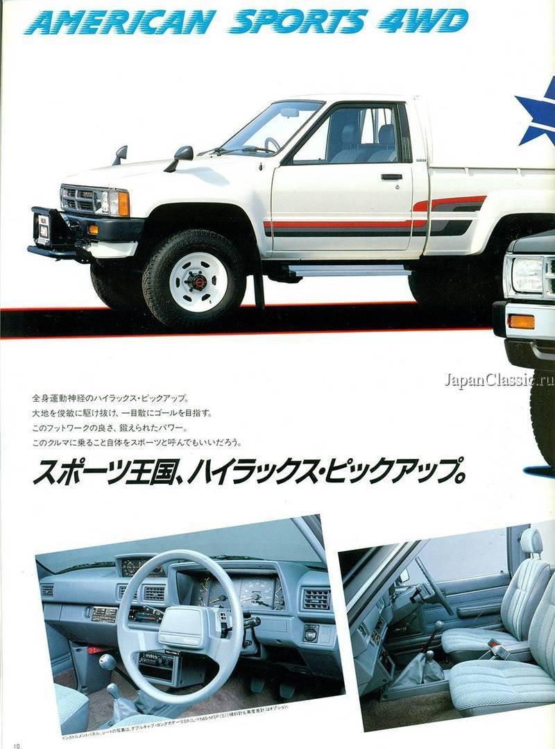 каталог Toyota Hilux #10