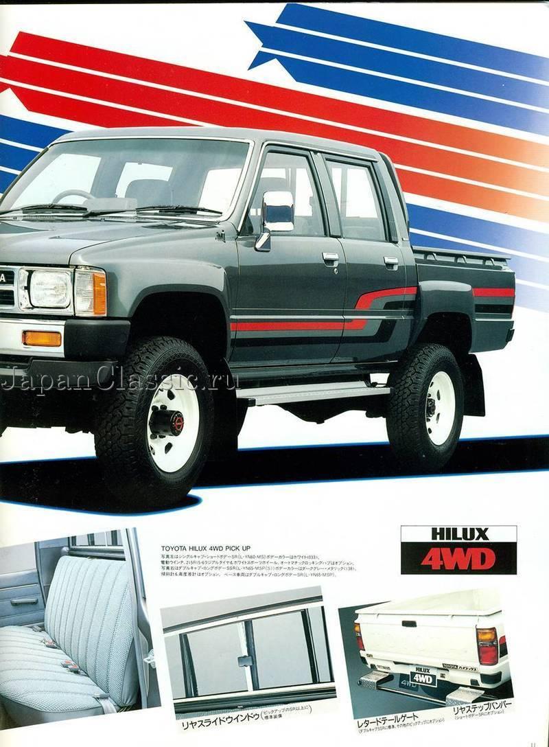 Genuine Toyota Diesel Oil Filter | Hilux Pickup, Hilux ...