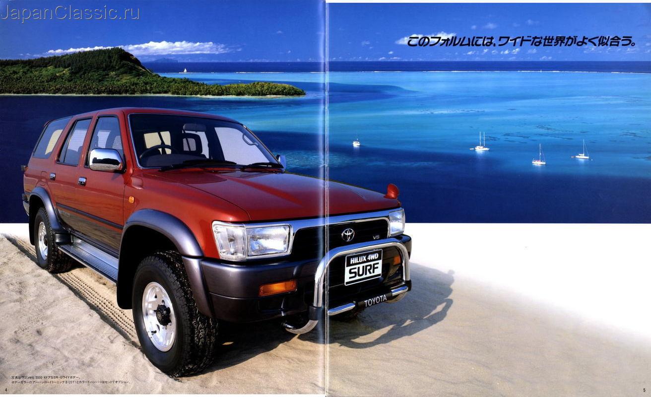Toyota Hilux surf 1992 N130 - JapanClassic