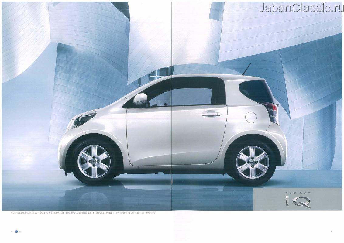 toyota iq 2009 kgj10 japanclassic. Black Bedroom Furniture Sets. Home Design Ideas