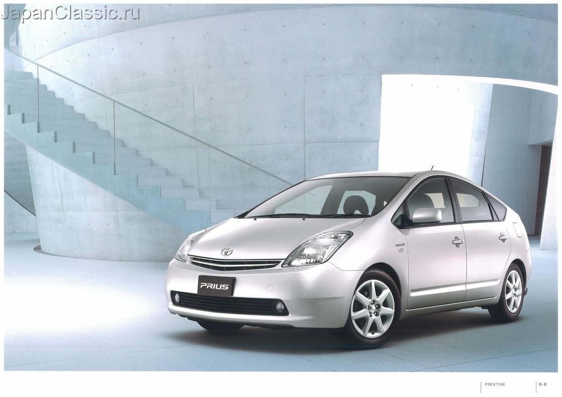 Toyota Prius 2007 NHW20 - JapanClassic