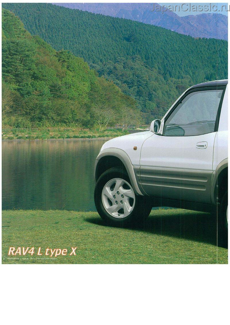 Toyota Rav4 1998 L Sxa15 Sxa10 Japanclassic