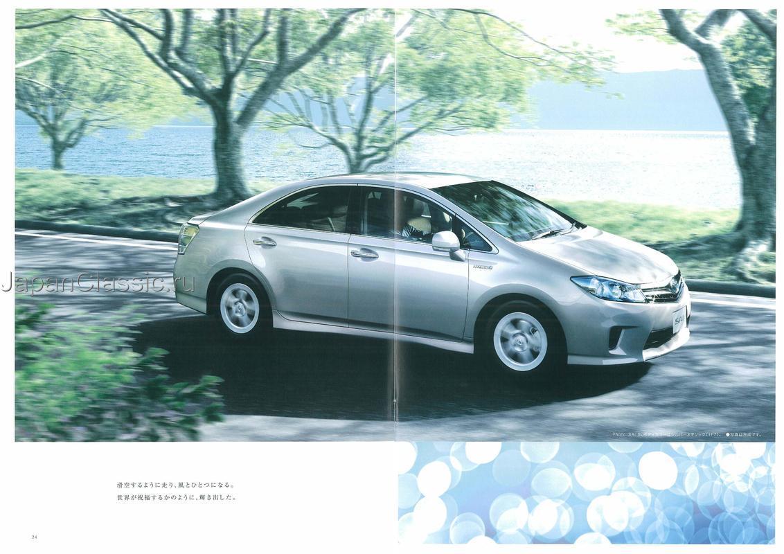 Toyota Sai 2009 SAI - JapanClassic