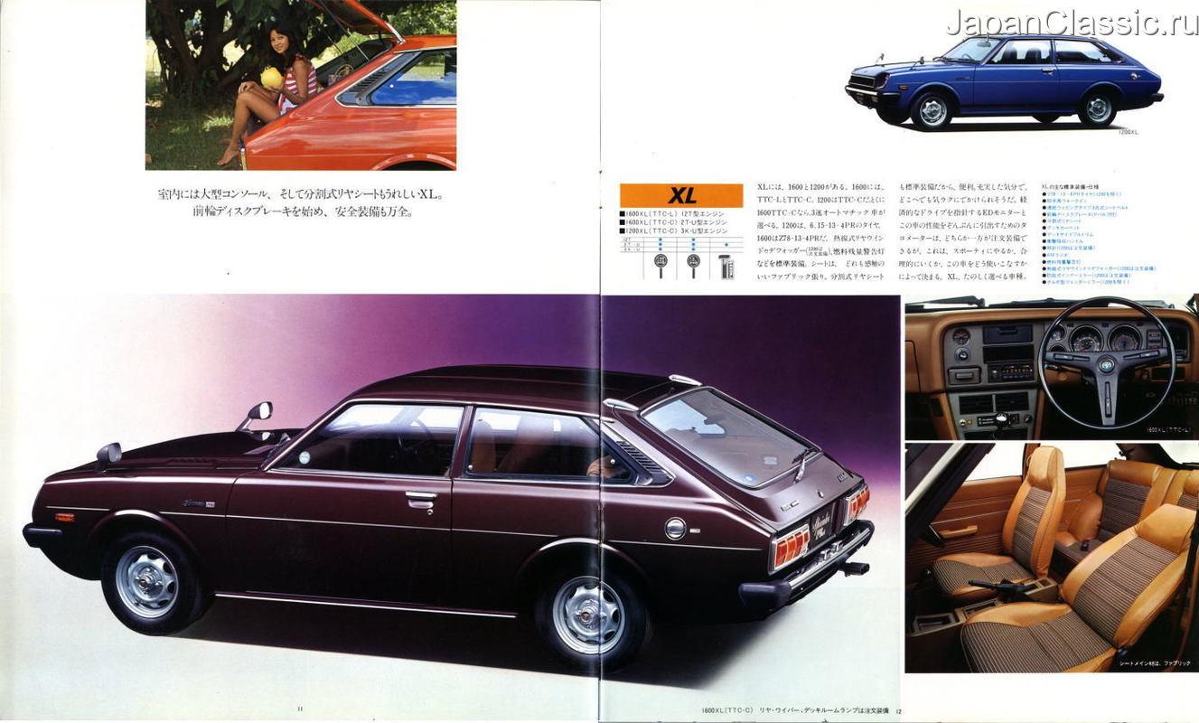 Toyota Sprinter 1976 E40 E60 Japanclassic