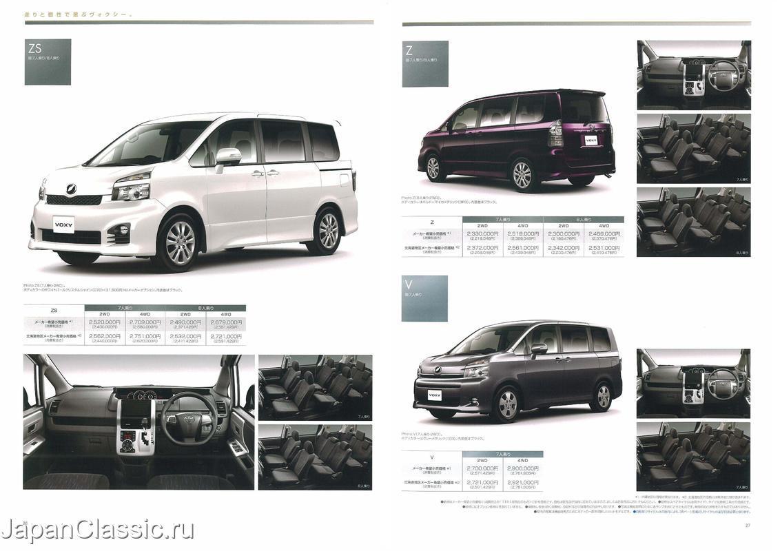 Toyota Nissan Honda Upcomingcarshq Com